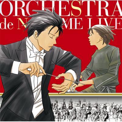 Nodame Orchestra Live! : Orchestra De Nodame