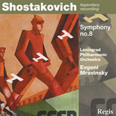 交響曲第8番 ムラヴィンスキー&レニングラード・フィル(1982)