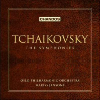交響曲全集 マリス・ヤンソンス&オスロ・フィル(6CD)