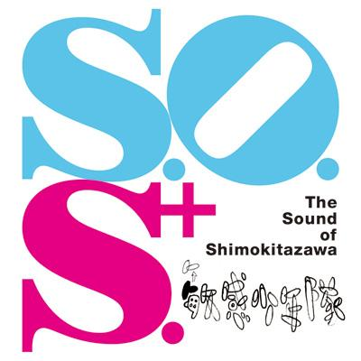Sound Of Shimokitazawa