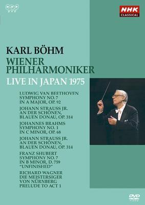 カール・ベーム&ウィーン・フィル(1975年日本公演)