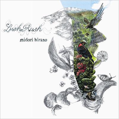 Lush Rush