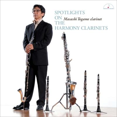 Spotlight On The Harmony Clarinet: 十亀正司(Cl)