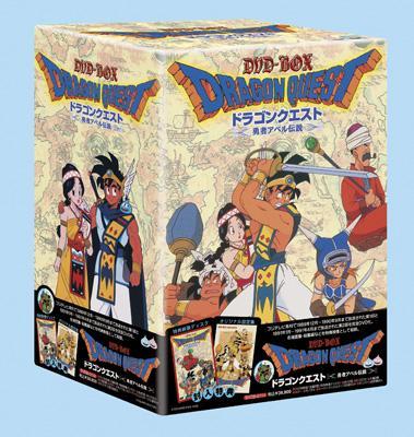 ドラゴンクエスト DVD-BOX