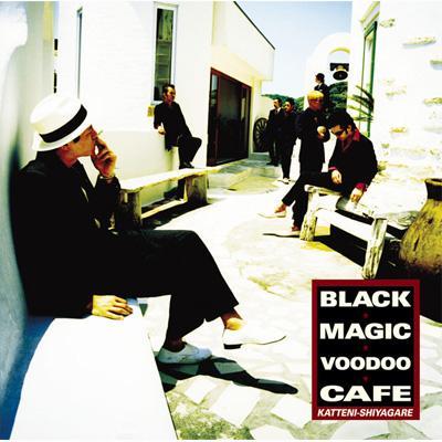 ブラック・マジック・ヴードゥー・カフェ