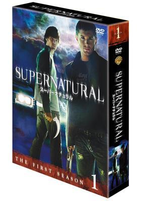 SUPERNATURAL スーパーナチュラル ファースト シーズン コレクターズ 2 Vol.6-10
