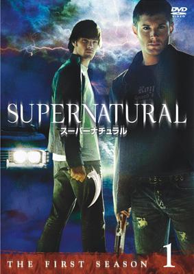 SUPERNATURAL スーパーナチュラル ファースト シーズン Vol.1