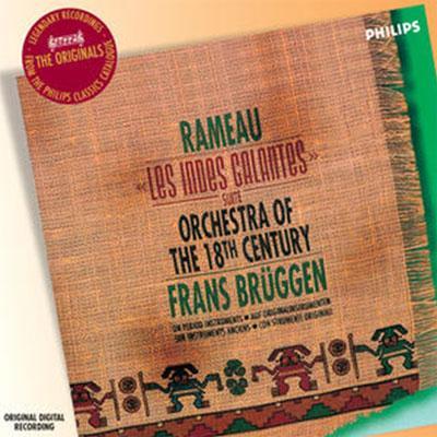 『優雅なインドの国々』組曲 ブリュッヘン&18世紀オーケストラ