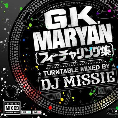 G.K.MARYANフィーチャリング集 TURNTABLE MIXED BY DJ MISSIE