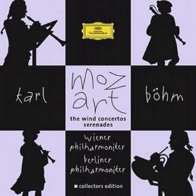管楽器のための協奏曲&セレナードとディヴェルティメント集 ベーム、他(7CD)