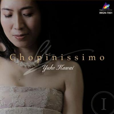Chopinissimo.1-piano Works: 河合優子