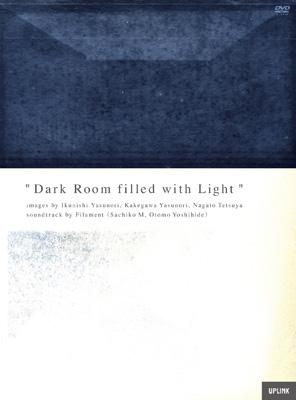 Dark Room filled with Light