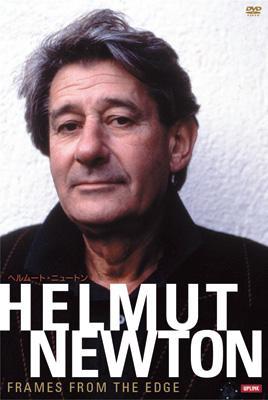 ヘルムート・ニュートン