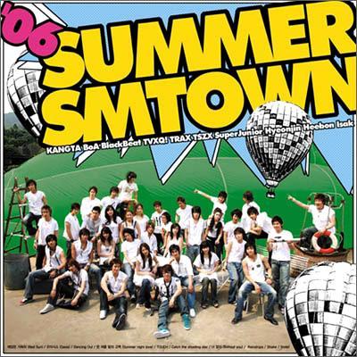 2006 Summer Sm Town