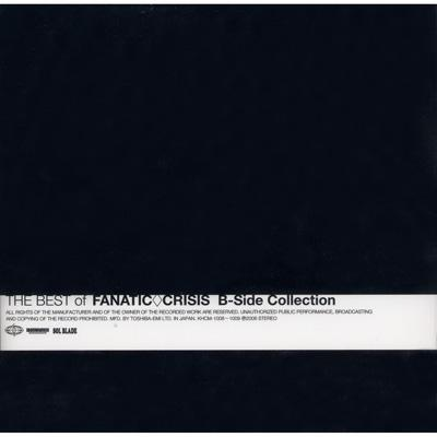 THE BEST of FANATIC◇CRISIS B-Side Collection