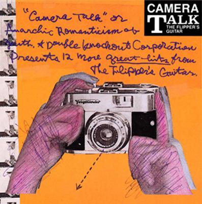 カメラ・トーク