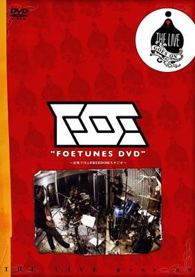 THE LIVE goes on シリーズ FOETUNES DVD 〜雷舞@FREEDOMスタジオ〜
