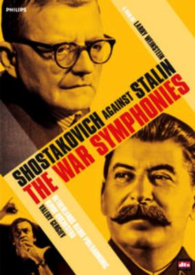 ショスタコーヴィチの反抗 ワレリー・ゲルギエフ