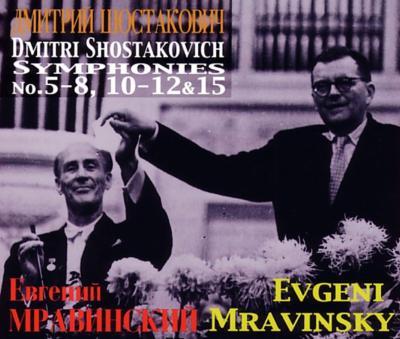 交響曲集(第5,6,7,8,10,11,12,15番) ムラヴィンスキー&レニングラード・フィル(6CD)