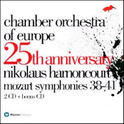交響曲第38,39,40,41番 アーノンクール&ヨーロッパ室内管
