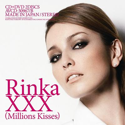 XXX(Millions Kisses)