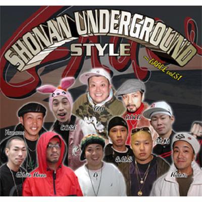 Shonan Underground Style: Grace Vol.51