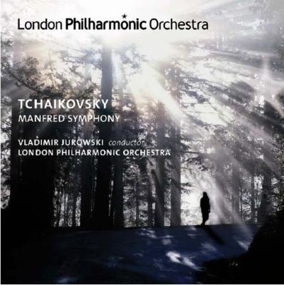 マンフレッド交響曲 ヴラディーミル・ユロフスキー&ロンドン・フィル