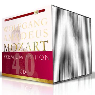 プレミアム・エディション(40CD)