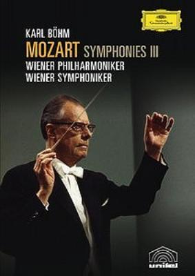交響曲集-III(28,33,39)+ドキュメンテーション ベーム&ウィーン・フィル、VSO