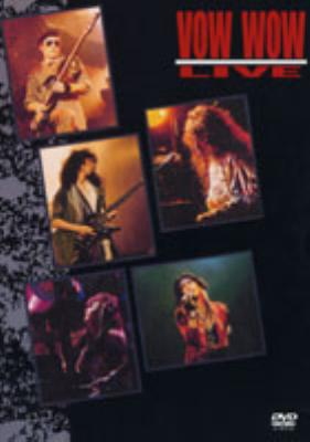 LIVE〜1986 AT NAKANO SUNPLAZA