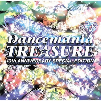 Dancemania 10th Anniversary