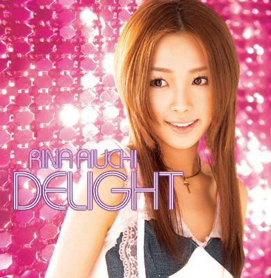 DELIGHT : 垣内りか (愛内里菜) ...