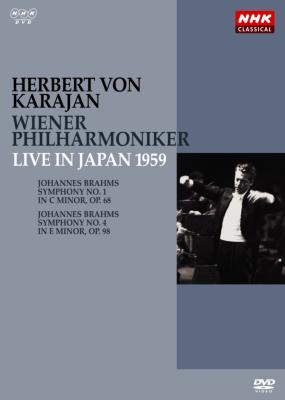 交響曲第1番、第4番、シューベルト:『未完成』 カラヤン&VPO(1959年日本ライヴ)