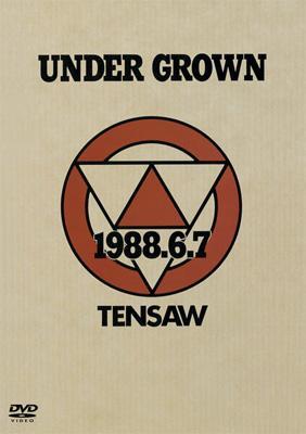 UNDER GROWN 1988.6.7