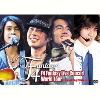 F4 Fantasy Live Concert World Tour at Hong Kong Coliseum