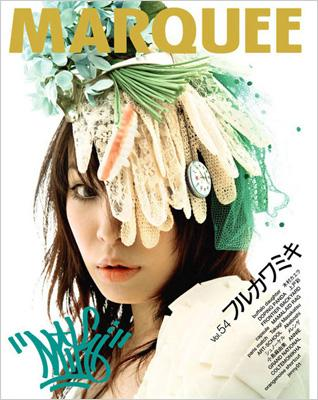 MARQUEE VOL.54