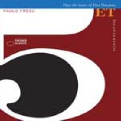 Incantamento 【Copy Control CD】