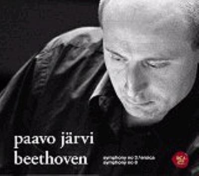 交響曲第3番『英雄』&第8番 パーヴォ・ヤルヴィ&ドイツ・カンマーフィル