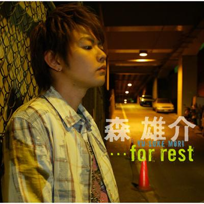 …for rest