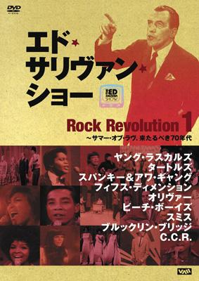 Ed Sullivan Presents: Rock Revolution: 1