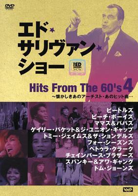 Ed Sullivan Presents: Hits From 60s: 4