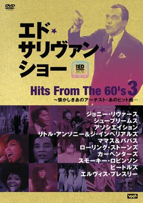 Ed Sullivan Presents: Hits From 60s: 3