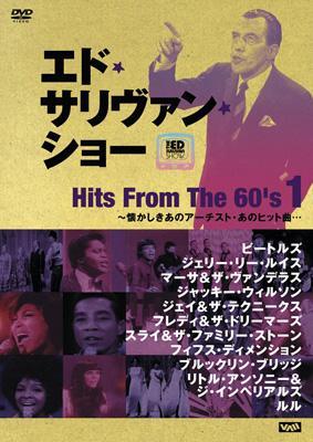 Ed Sullivan Presents: Hits From 60s: 1