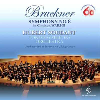 交響曲第8番 ユベール・スダーン&東京交響楽団