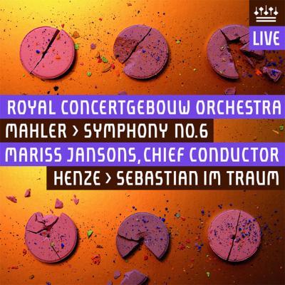 交響曲第6番『悲劇的』、他 ヤンソンス&コンセルトヘボウ管弦楽団(2SACD)