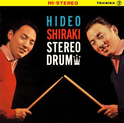 ステレオ ドラム & ブラック モード