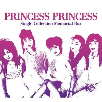 21st.PRINCESS PRINCESS Single Collection Memorial Box