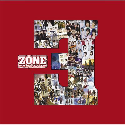 ura E ~Complete B side Melodi...