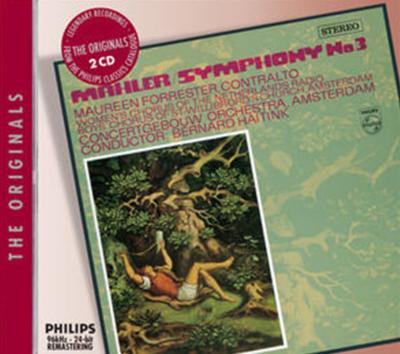 交響曲第3番、『嘆きの歌』 ハイティンク&コンセルトヘボウ管弦楽団