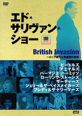 Ed Sullivan Presents: Britishinvasion
